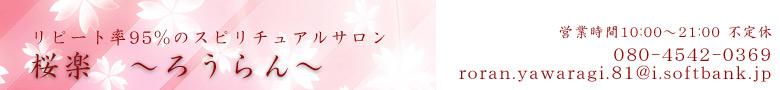 banner0518.jpg